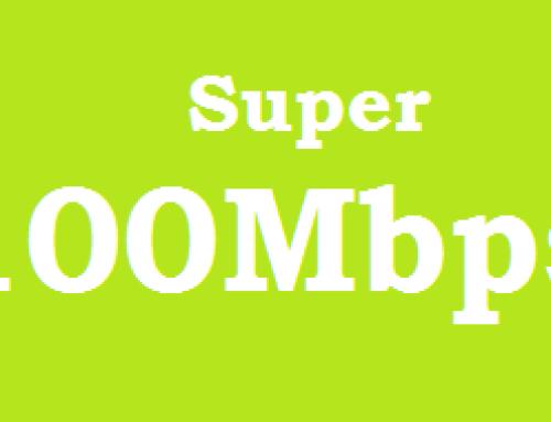 Gói cước Super 100Mbps