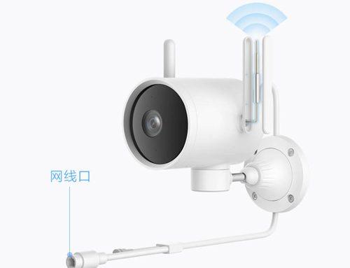 Xiaomi cho ra mắt sản phẩm camera an ninh xoay 270 độ, có khả năng chống nước
