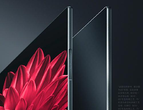 TV Xiaomi đầu tiên dùng màn hình 4K QLED